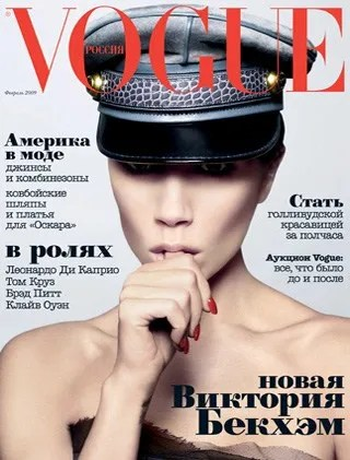 Victoria Beckham for Vogue Russia cover February 2009