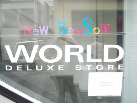 World Deluxe store in Auckland, New Zealand
