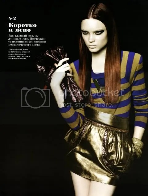 Vogue Russia March 2009: Наши лучшие друзья