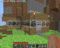 Ideas for Lanscaping: Tell a Landscaping ideas minecraft
