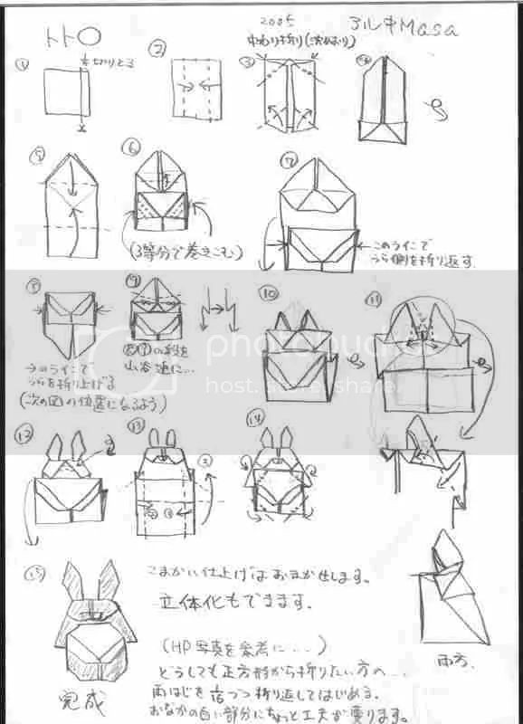 Amazing Origami Complex Diagrams Embroidery Origami Auto Electrical Wiring Wiring Digital Resources Funapmognl