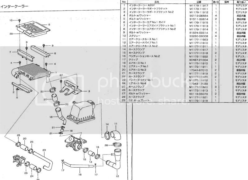 toyota yaris engine wiring diagram