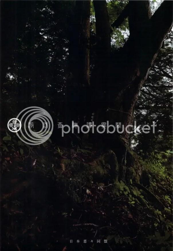 http://i0.wp.com/i392.photobucket.com/albums/pp1/hslx222/C76-6.jpg?w=604
