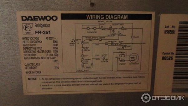 Daewoo Fr 251 Wiring Diagram Online Wiring Diagram