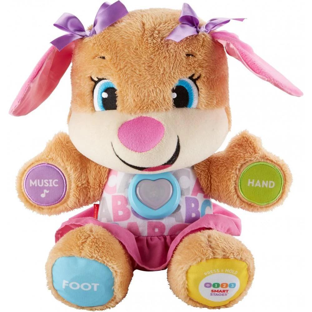 Baby Toddler Toys Walmartcom