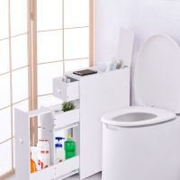 Costway Narrow Wood Floor Bathroom Storage Cabinet Holder ...