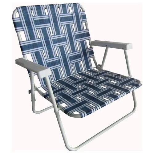 Mainstays Beach Height Web Chair Blue Stripe Walmartcom
