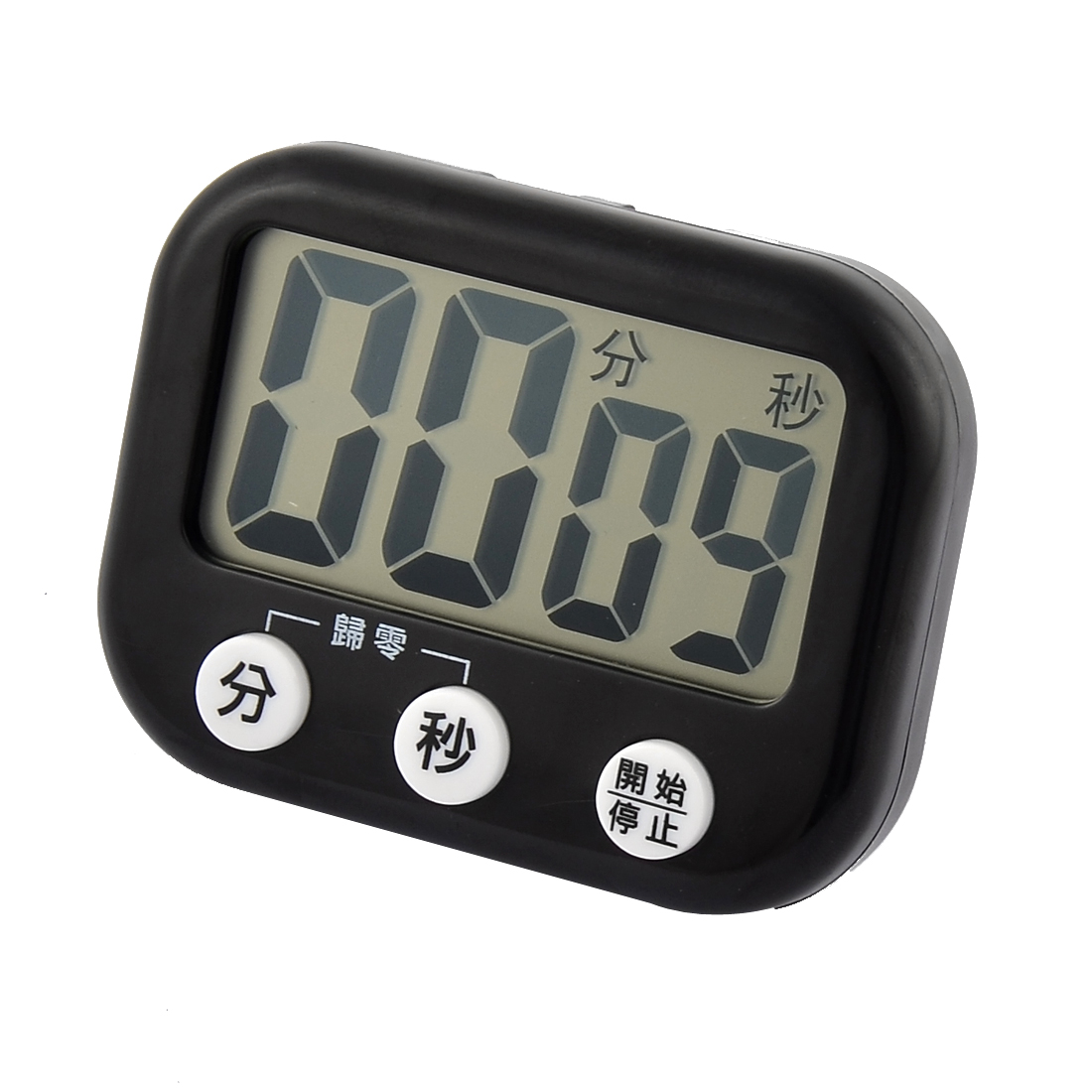 Battery Digital Abs Battery Powered Seconds Lcd Digital Button Count Down Up Timer Clock Black