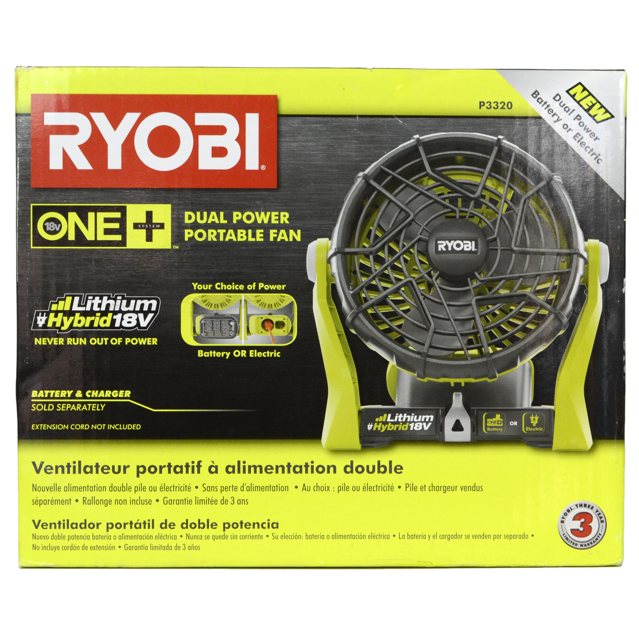 Ryobi Garage Door Fan Ryobi P3320 120v Ac Or 18v One Dual Power Portable Hybrid