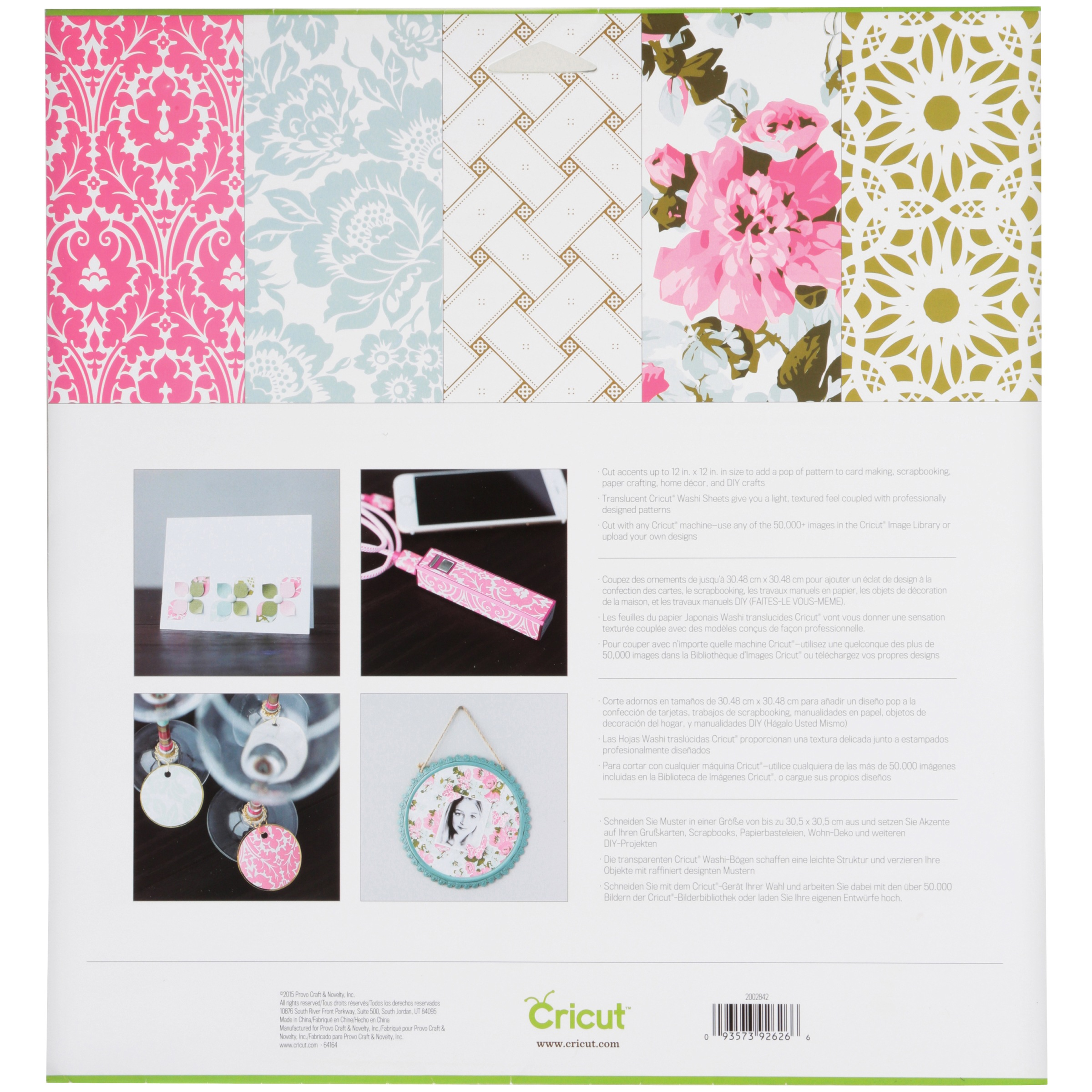 Design Grußkarten Cricut Washi Sheets 12