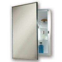 Jensen Medicine Cabinet. 100 Medicine Cabinet Shelves ...