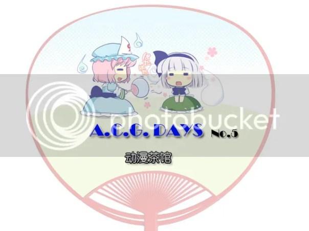 http://i0.wp.com/i582.photobucket.com/albums/ss266/acgtea/n5-title.jpg?w=604