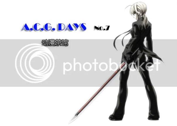 http://i0.wp.com/i582.photobucket.com/albums/ss266/acgtea/n7-title.jpg?w=604