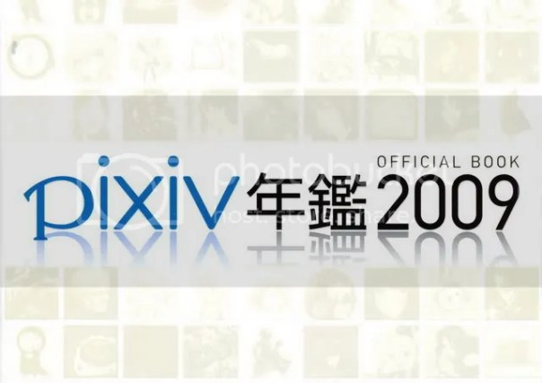 http://i0.wp.com/i582.photobucket.com/albums/ss266/acgtea/pirezePixiv_Official_Book_2009_01.jpg?w=604