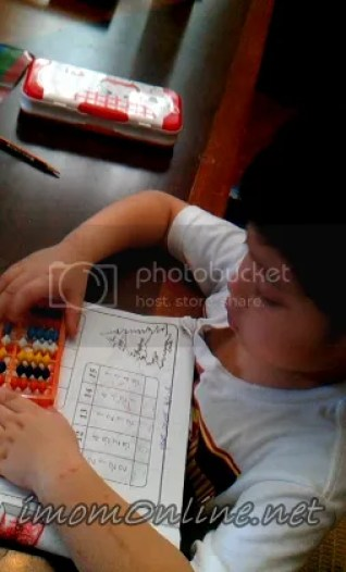 abacus mental math
