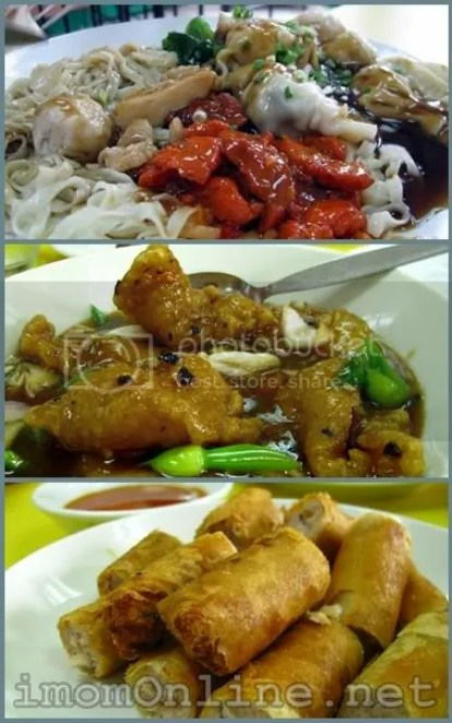 Lam Tin Tea House noodle feast tausi fish fillet lumpiang shanghai