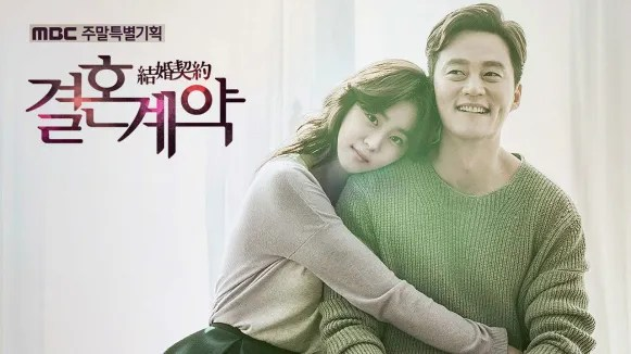 Marriage Contract Episode 1 » Dramabeans Korean drama recaps - marriage contract