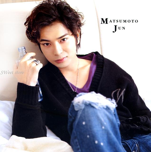 Good Anime Wallpaper Jun Matsumoto Acteur Chanteur