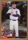 2010 Topps Series 2 Scott Sizemore Gold Parallel