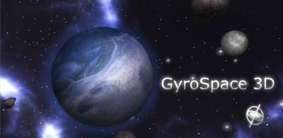 L'universo animato come sfondo nel tuo Android - GyroSpace 3D Wallpaper