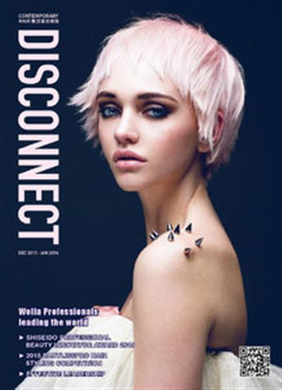 Disconnect - December/January 2015/16 - Download