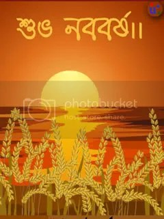 Hindi Quotes Wallpaper Sad Shubho Naboborsho Greetings Pics Noboborsho Images Shubho