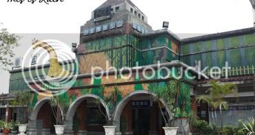 [遊記。宜蘭] 2015 台北宜蘭玩樂行 × 幾米主題公園 呿呿噹森林 我們有一天會相遇嗎?