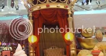 [隨拍] 皇室堡 × 巨型全盒、皇冠寶座