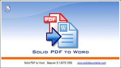 Solid Word 9.1.7212.1984.Multilingual