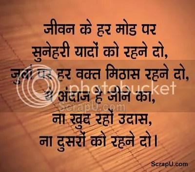 Broken Heart Boy Wallpapers With Quotes English Hindi Jeevan Ke Har Mod Par Sunheri Yaadon Ko Rahne Do