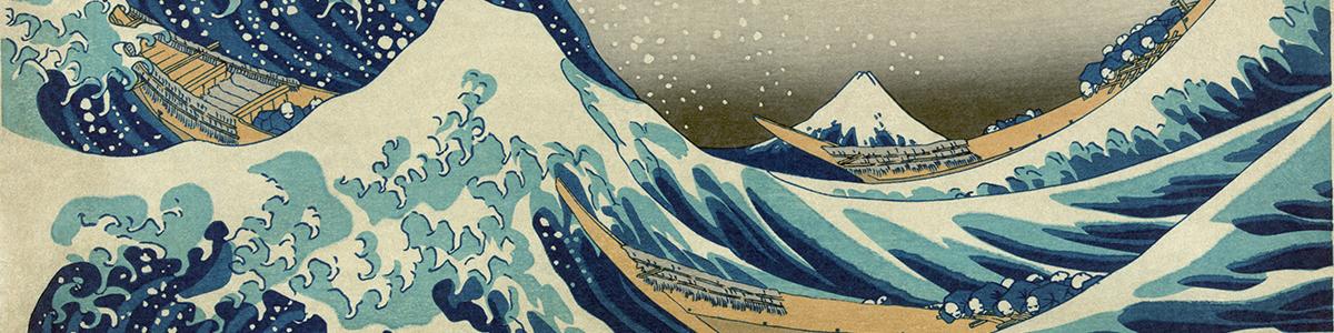 Hokusai – IAFOR Vladimir Devide Haiku Award4