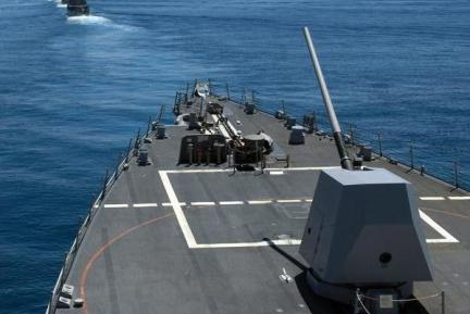 bae-receives-245-million-contract-for-type-26-gun-system