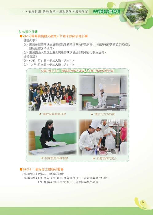 沈佳宜 | [組圖+影片] 的最新詳盡資料** (必看!!) - www.go2tutor.com