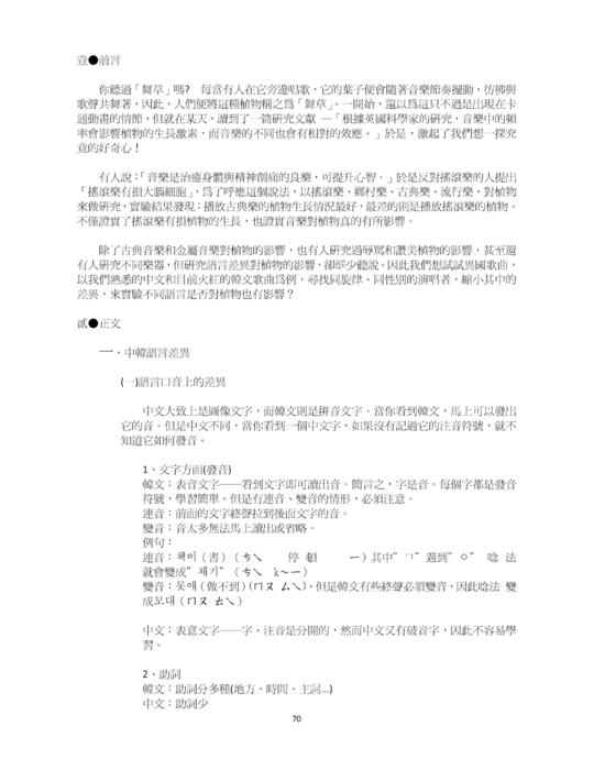 公司不準食早餐 | [組圖+影片] 的最新詳盡資料** (必看!!) - yes-news.com