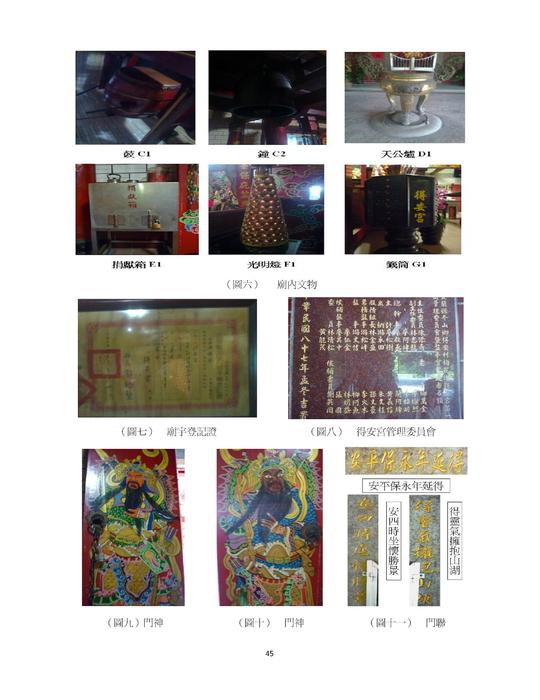 眼淚密碼 | [組圖+影片] 的最新詳盡資料** (必看!!) - www.go2tutor.com