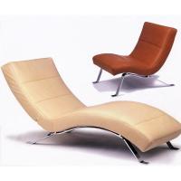 Contemporary Chaise Lounge Chairs - Decor IdeasDecor Ideas