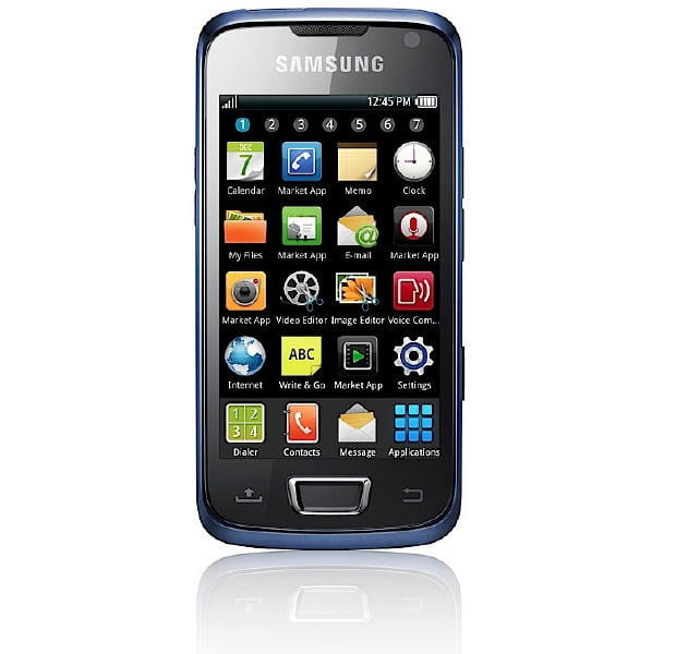 Samsung Galaxy Beam Android Phone With a Projector Digital Trends
