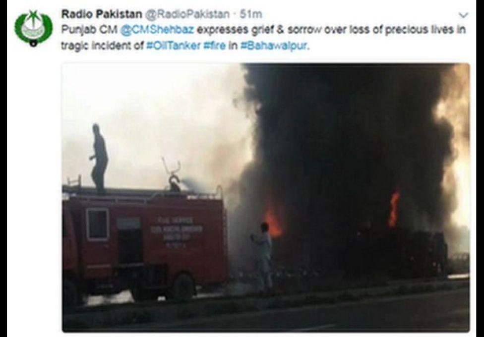 Tuit de Radio Pakistan