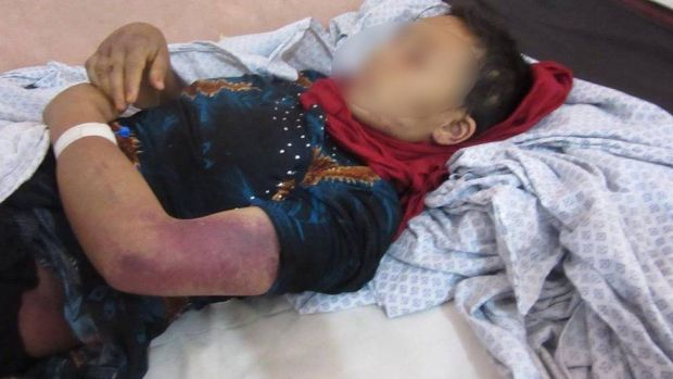 This photo of the victim was provided by the Takhar women's affairs department
