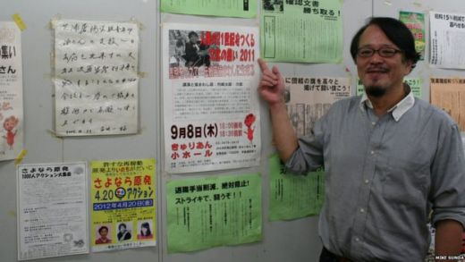 Yutaka Tochigi, president of the Shibaura Slaughterhouse Union
