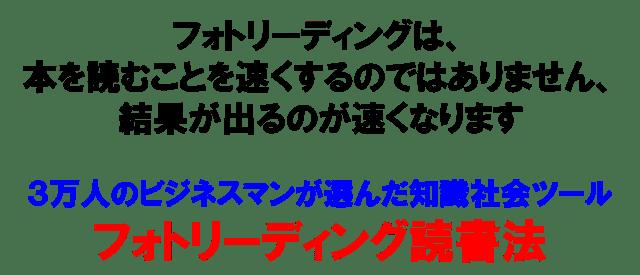 Photo_reading top