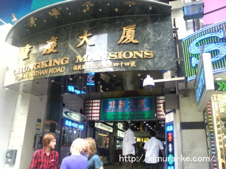 Chongking