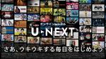 unext_H1