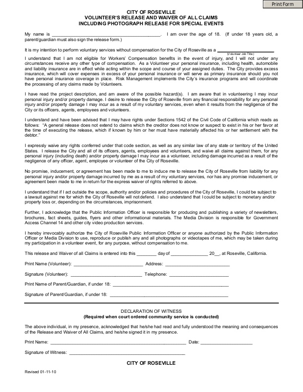 waiver form icmaorg - financial declaration form