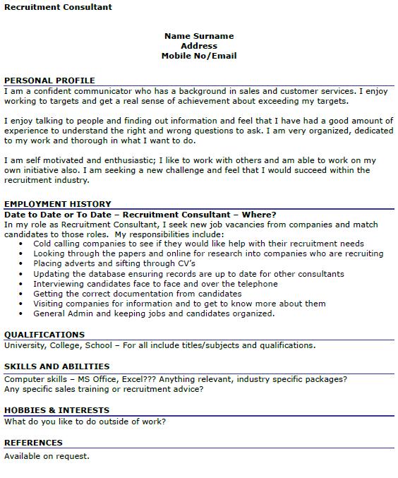 recruitment consultant resume sample no experience