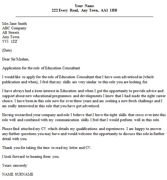 cover letter for teaching resume