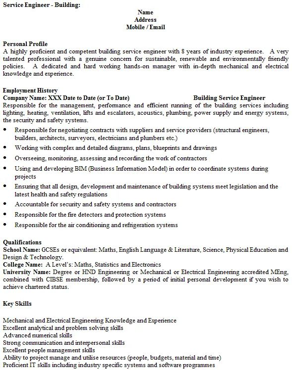 cv english example engineer