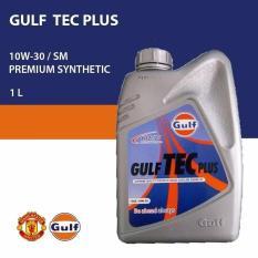 PROMO 4 L OLI MOBIL GULF TEC PLUS 10W30 API SM CF SYNTHETIC