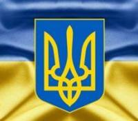Right to Protection, Ukraine