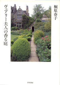 book-20110530-4